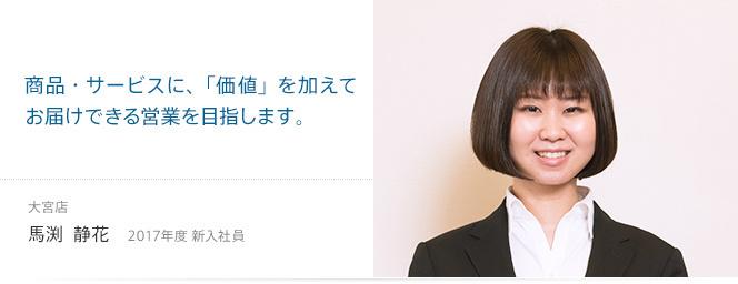 pic_staff60.jpg