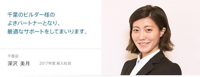 pic_staff61.jpg