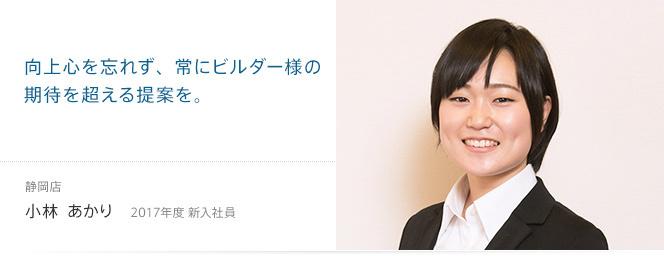 pic_staff62.jpg