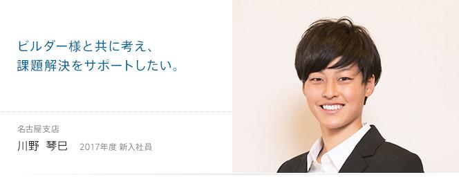 pic_staff63.jpg