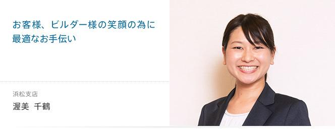pic_staff64.jpg